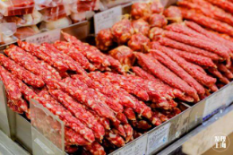 2020-2020第二十届全国农产品(上海)采购交易会