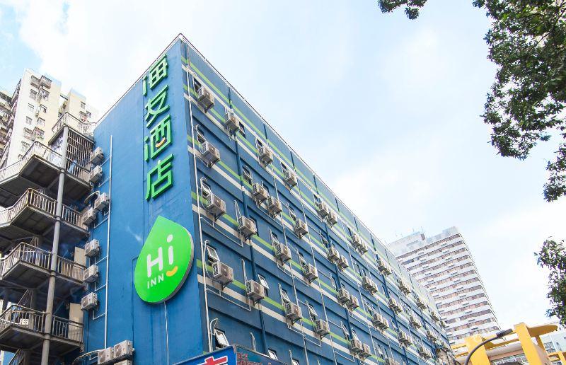 海友酒店(深圳罗湖口岸国贸店)